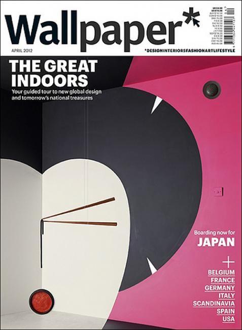 wallpaper april 2012 / noma bar