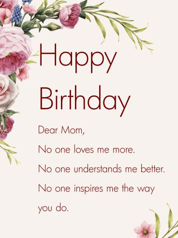 100 best Birthday Cards for Mother images on Pinterest