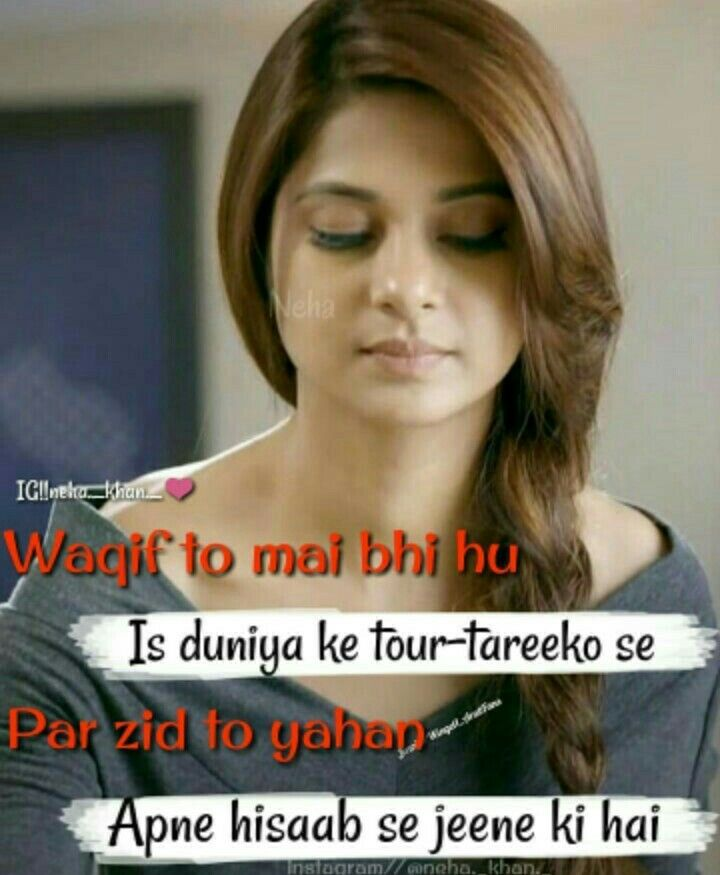 Pin By Shikha Singh On Attitude Quotes And Notes Jennifer Winget Quotes
