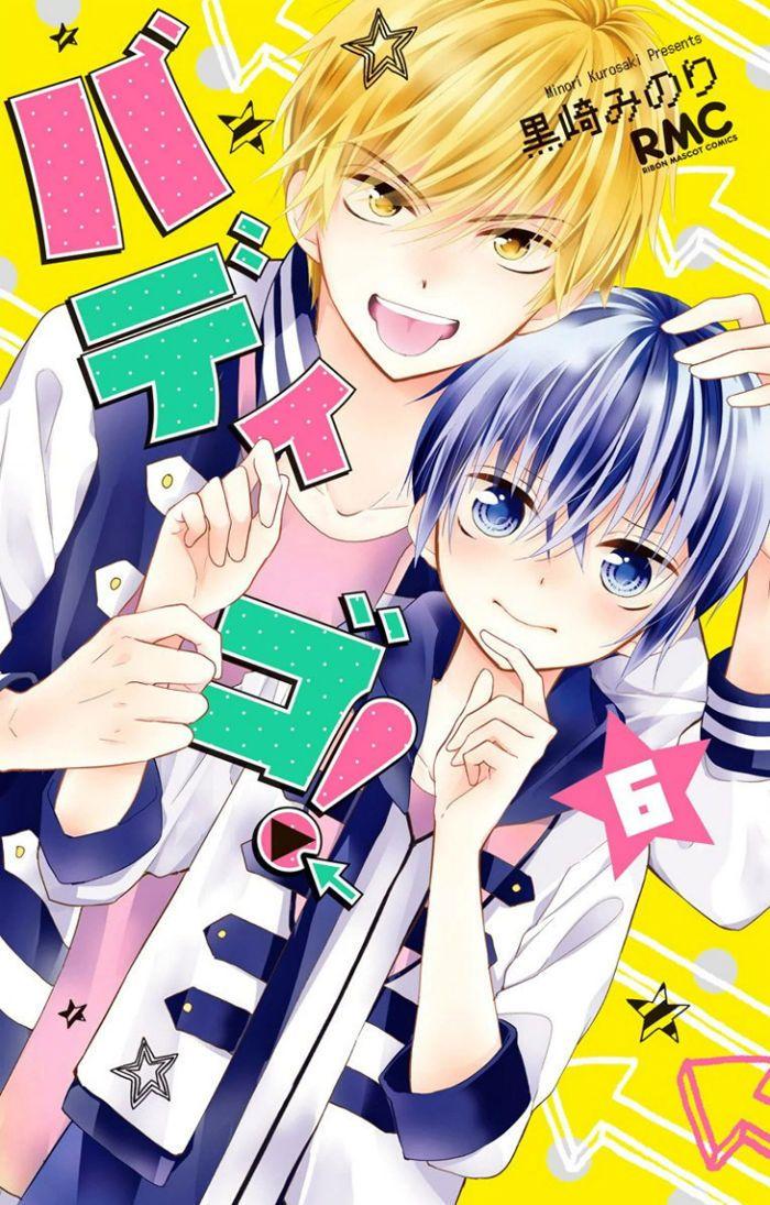 Buddy Go! 23, BUDDY GO! manga, Read Buddy Go! 23 chapter, Buddy Go! 23 Page 2