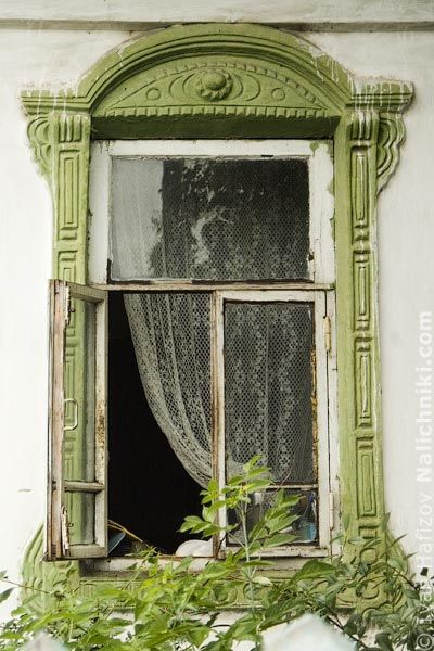 1000 ideas about window trims on pinterest traditional - Best wood for exterior window trim ...