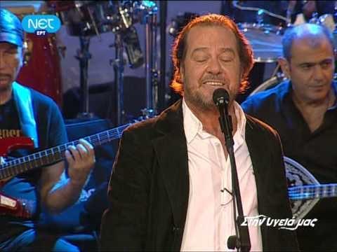 Giannis Parios - Poso s' Agapo