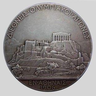 Olympic winner medal 1906