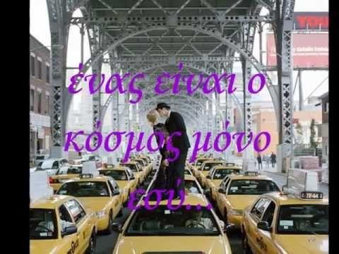 ♥ ♥ ♥ Γλυκερία  Δεν έχω πολλά ♥ ♥ ♥