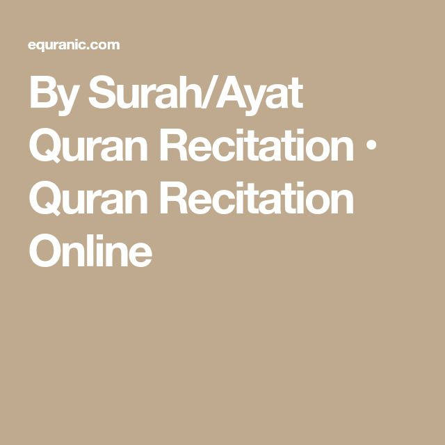 By Surah/Ayat Quran Recitation • Quran Recitation Online