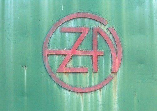 Logo Eridania Zuccherifici -Mezzano (RA)