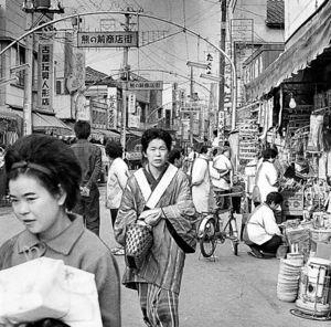 昭和38年 荒川区東尾久 熊野前商店街