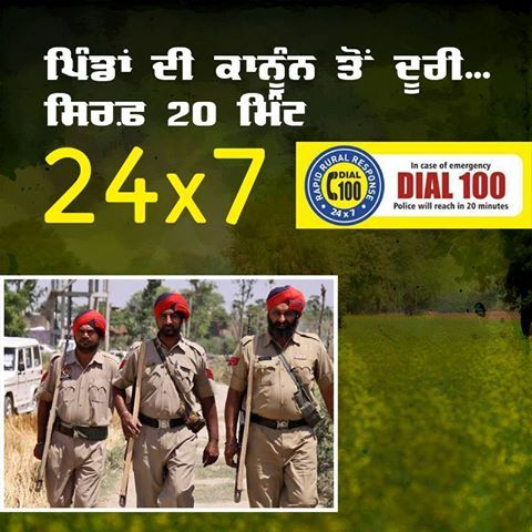 Under this response system any residents from rural area would only have to make a call on police helpline 100 for any kind of assistance from the police force. The new system would be available for 24 hours a day, 7 days a week to respond to all kinds of emergencies. #progresspunjab   #akalidal     #government ‪‪#‎RapidRuralPoliceResponseSystem