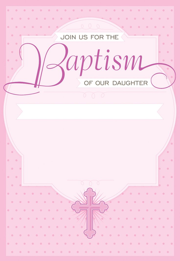 Magic image in printable baptism invitations