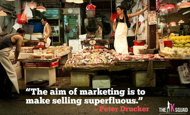 the aim of marketing is to make selling superfluous Event details kevin donlin friday, february 21, 2014 7:00 am - 9:00 am did you know the aim of marketing is to make selling unnecessary here are 5 ways to do it.
