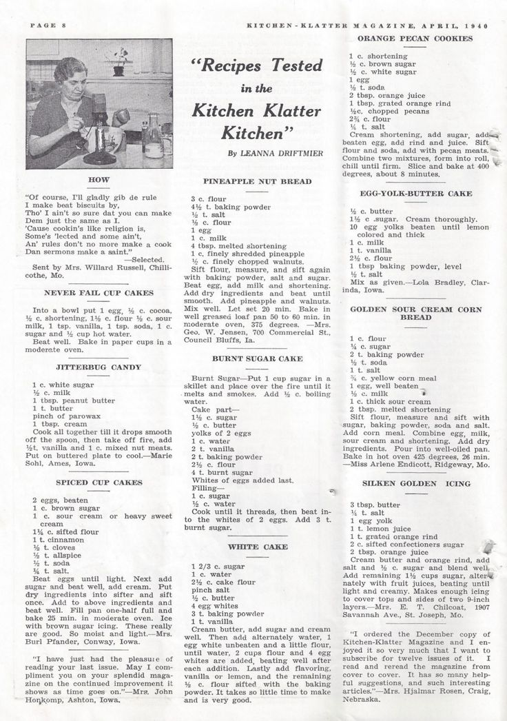 Kitchen Klatter Magazine, April 1940 - Never Fail Cupcakes, Jitterbug Candy, Spiced Cupcakes, Pineapple Nut Bread, Burnt Sugar Cake, White Cake, Orange Pecan Cookies, Egg Yolk Butter Cake, Golden Sour Cream Corn Bread, Silken Golden Icing