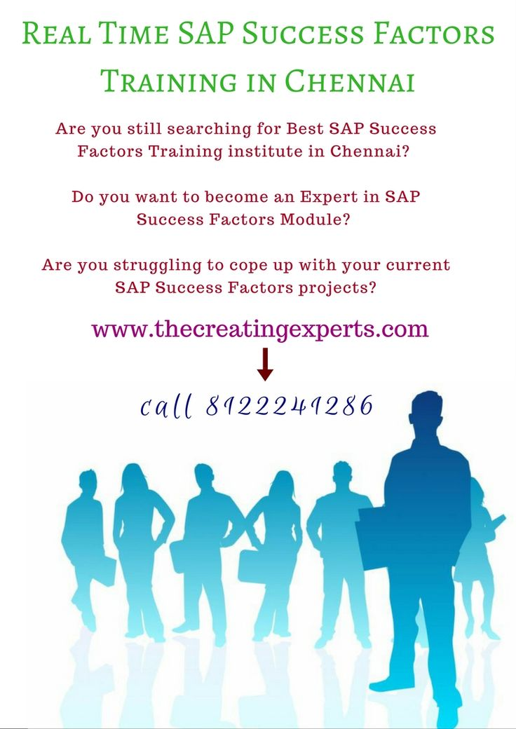 We provide SAP Success Factors training in Chennai with real time scenarios. For real time training in Chennai join creating experts and become professional in SAP Success Factors module