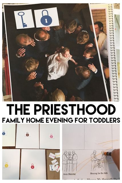 165 Best Images About Family Home Evening Toddlers On Pinterest