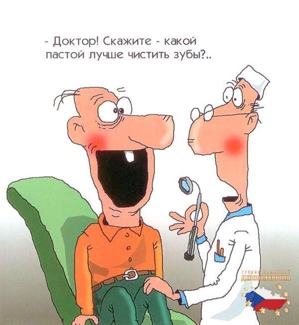 РАБОТА ДЛЯ СТОМАТОЛОГОВ В ЧЕХИИ http://golden-praga.ru/rabota-vrachom-v-chekhii