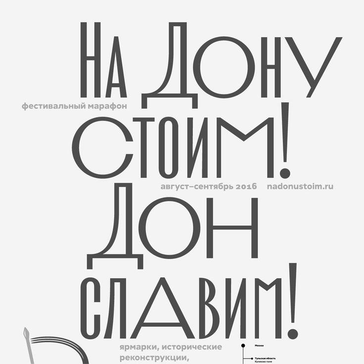 by Otadoya