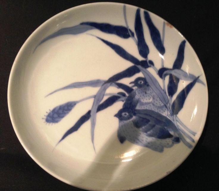 Beautiful Antique Japanese Nabeshima Porcelain Plate