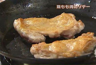 """鶏肉ソテー~予熱なしで""""ジューシーライン""""を!~ : ためしてガッテン - NHK 鶏もも肉…1枚 塩、コショウ…少々 オリーブオイル…適量 ※香りづけにお好みで にんにく 2分の1片 ローズマリー 2枝"""