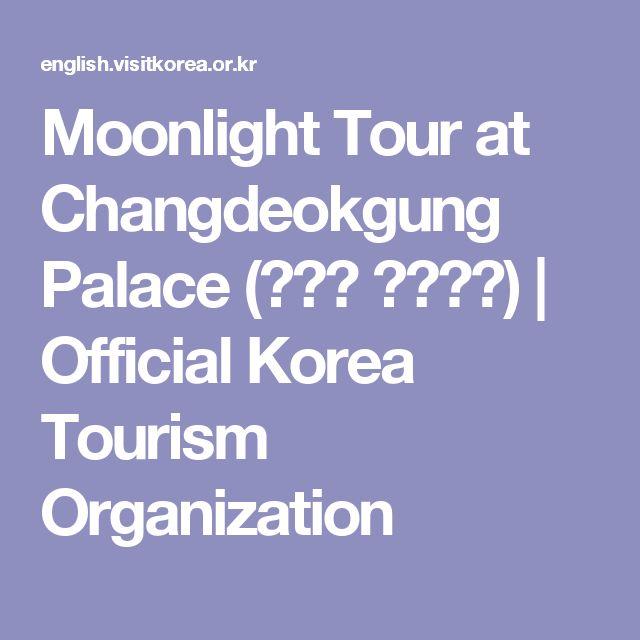 Moonlight Tour at Changdeokgung Palace (창덕궁 달빛기행)   Official Korea Tourism Organization
