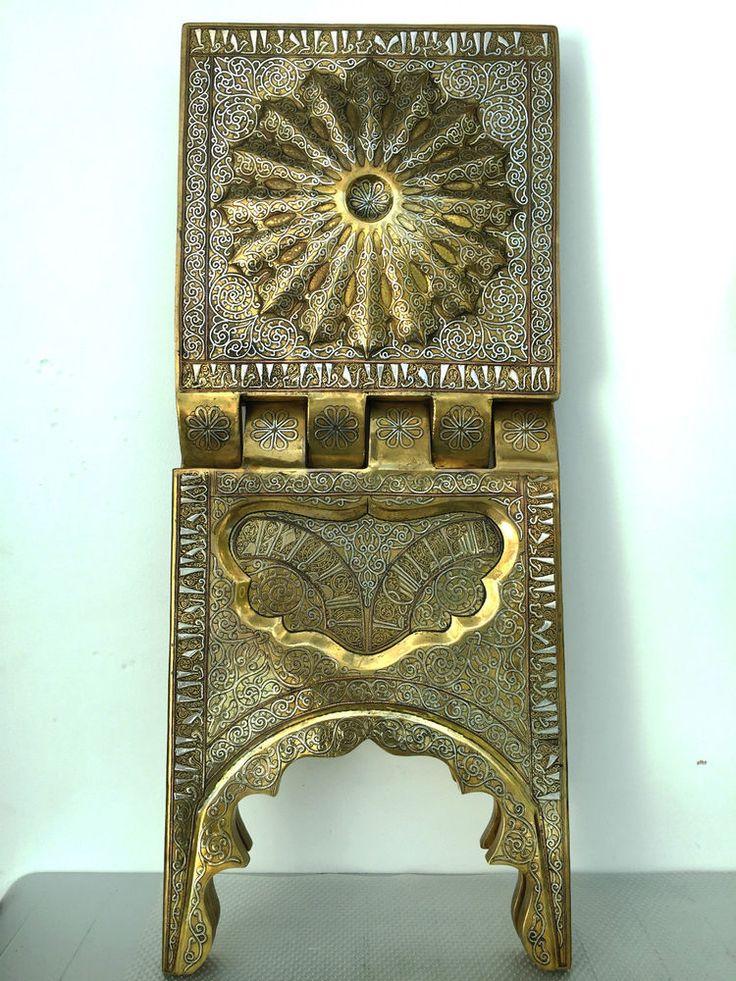 Majestic Islamic Quran Kursi Stand Rehal Silver Inlay Kufic Arabic Masterpiece
