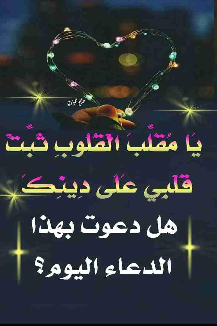 الثبات على الطاعات بعد رمضان زاكي Movie Posters Poster Quotes