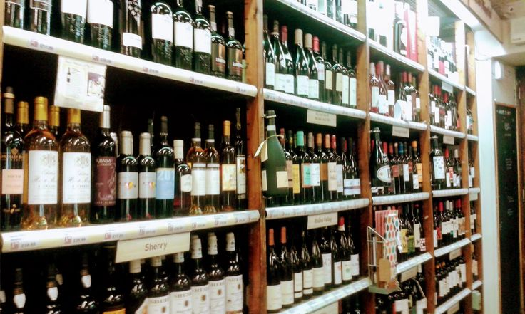 This is the wine shop where I work. I really like the space, the order, the tactile bottles and different labels. I have no problem keeping the displays (and the stock room) tidy