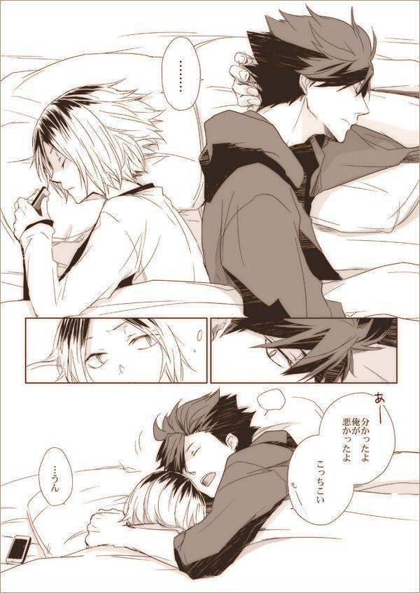 Kenma & Kuroo | Haikyuu!! #manga #yaoi