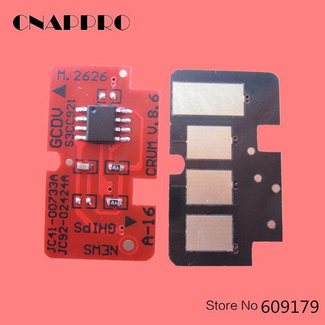 Chip for Samsung Xpress SL-M2875 SL-M2875FD SL-M2875FW MLT-R116 Drum Imaging