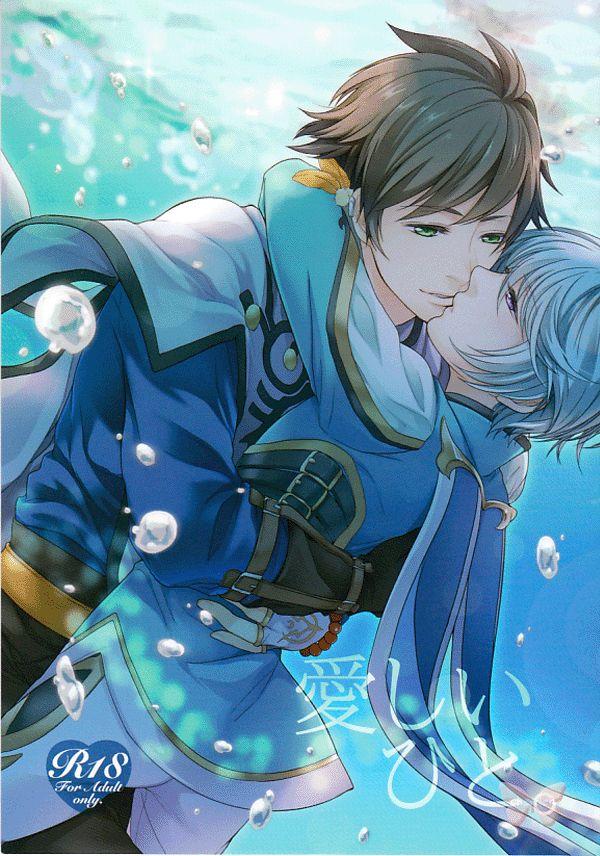 Tales of Zestiria YAOI Doujinshi - Beloved (Sorey x Mikleo)