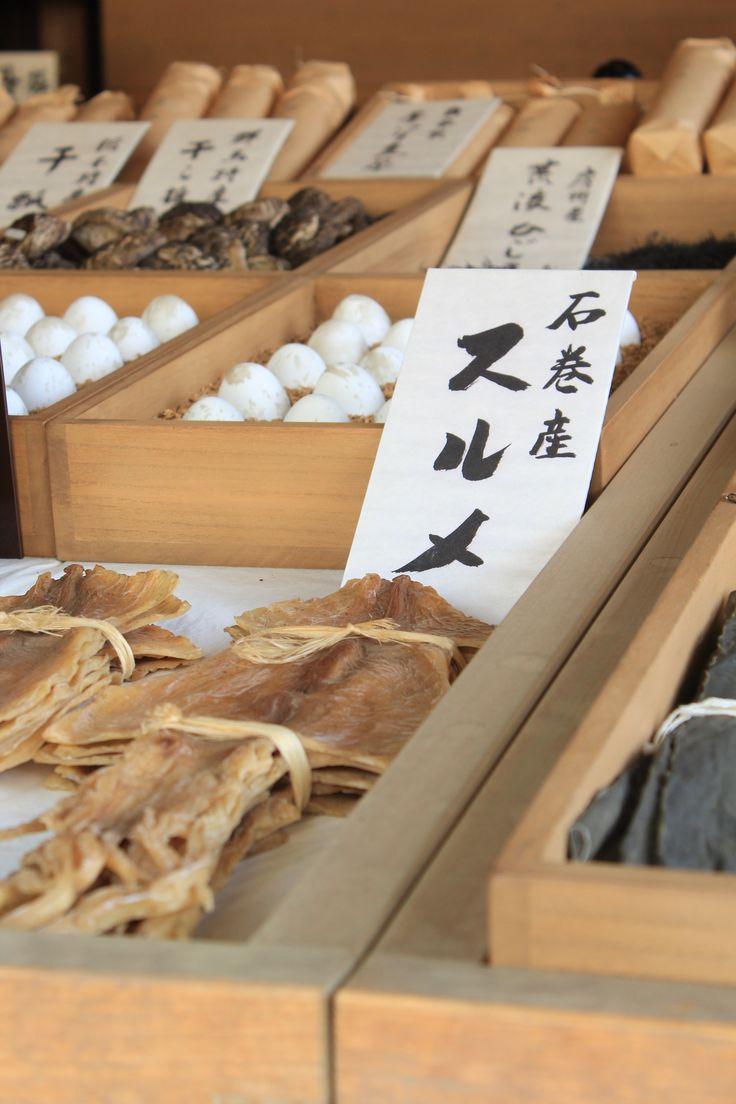 japanese old market, Edo-tokyo Tatemonoen, Tokyo