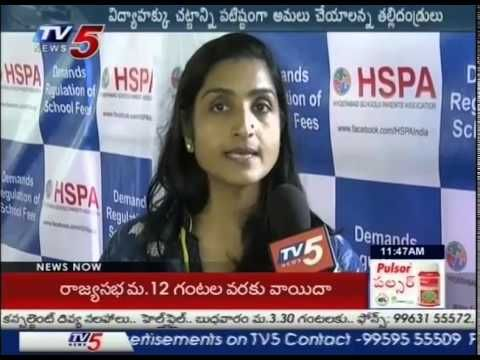 Private Schools Fees In Lakhs | Parents Angry On Management : TV5 News