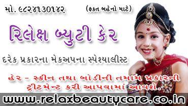 VisnagarOnline.Com - No. 1 Web Portal in Visnagar,Online Visnagar, Become Online with VisnagarOnline.com| Visnagar, Gujarat | A2Z Business Portal India | Visnagar, Gujarati Site | A2Z Business Visnagar, Gujarati | Visnagar, Visnagar, Gujarat Portal | Visnagar, Gujarati | Visnagar, Gujarati Website | Website for Visnagar, Gujarati | e Visnagar, Visnagar, Gujarat | Visnagar, Gujarat India | Visnagar, Gujaratis | Business Visnagar, Visnagar, Gujarat Portal | e Visnagar, Gujarat India…