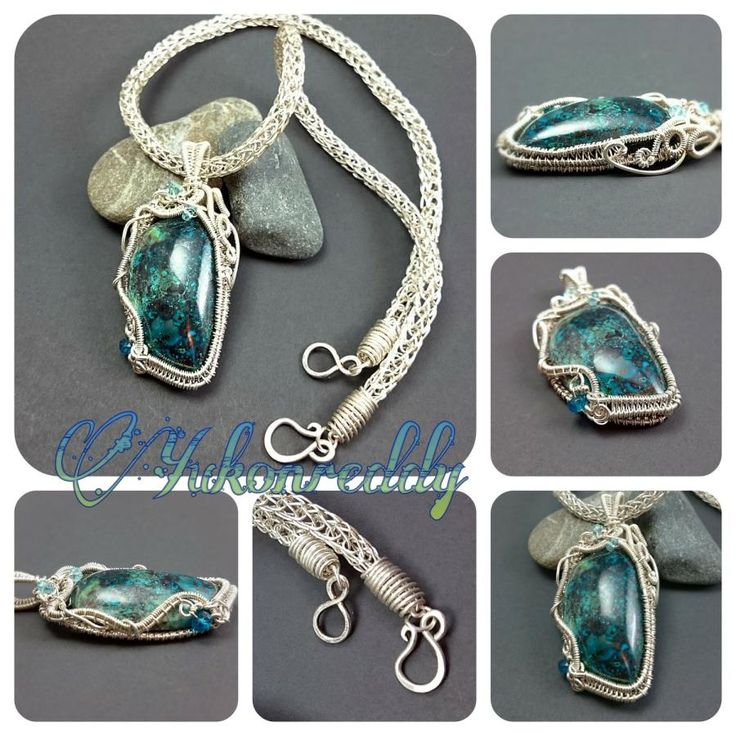 Silver viking knit necklace - Jewelry creation by Becca Ross