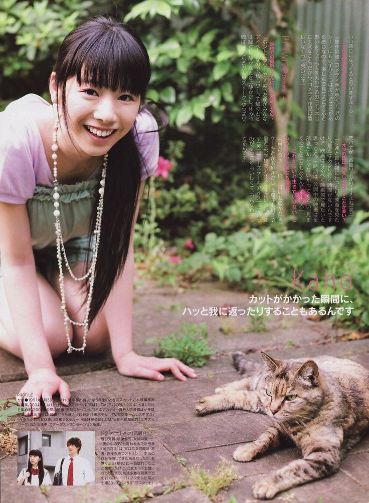 夏帆  (via 夏帆 - 2010年代的文化事象観察ブログ - Yahoo!ブログ)