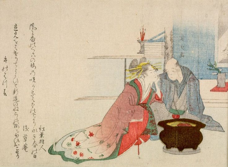 Sadatoshi: Courtesan and Her Lover Chatting - Harvard Art Museum
