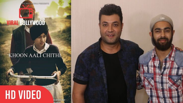 Varun Sharma And Manjot Singh At Richa Chadda's Khoon Aali Chithi Short Film Screening