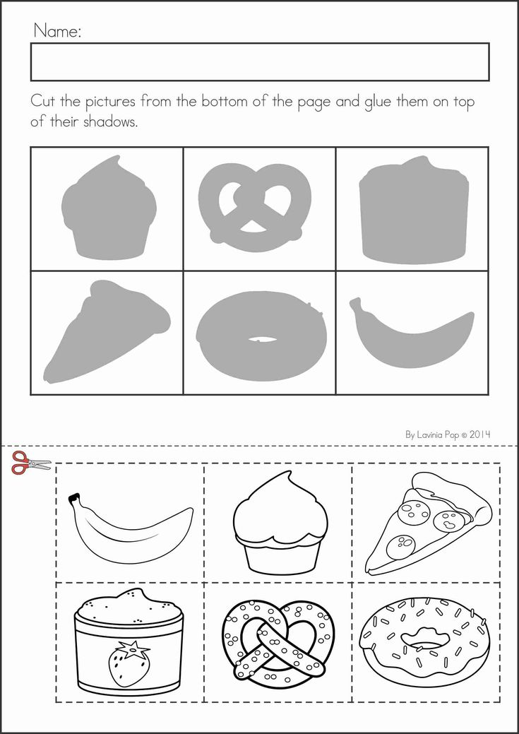 Kindergarten Back to School Math & Literacy Worksheets and Activities. 135 pages. A page from the unit: Shape shadow match cut and paste
