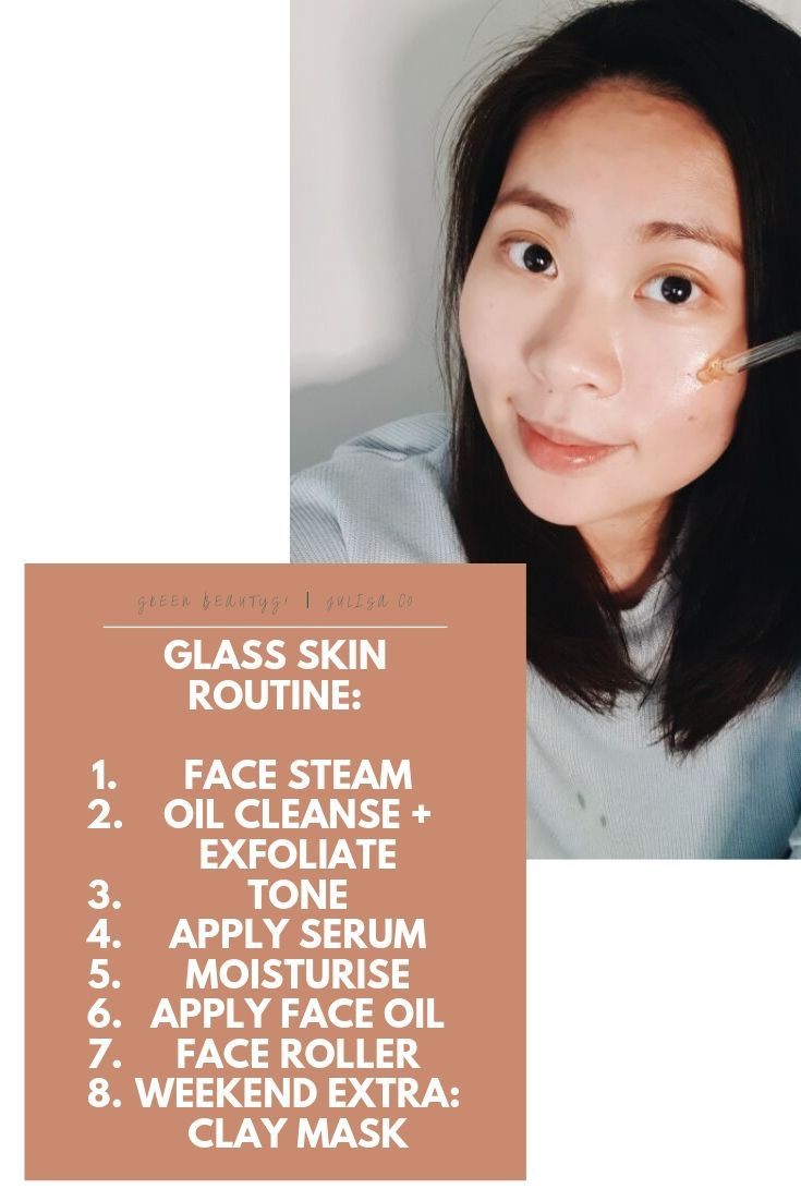 Beauty #beauty skin care routine korean skincare #Glass #Korean