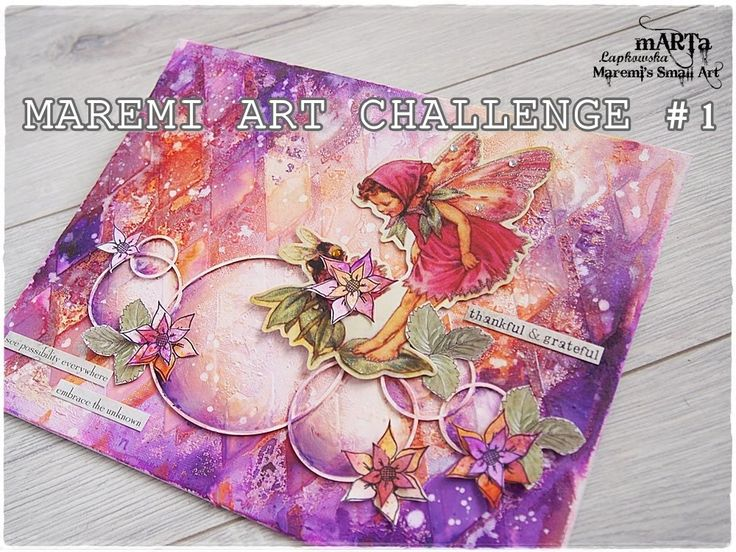 Maremi Challenge #0 - Step outside your Comfort Zone / Mixed Media Art T...