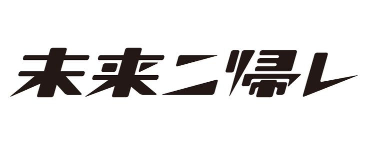 Our works: LOGO - butterfly・stroke inc.