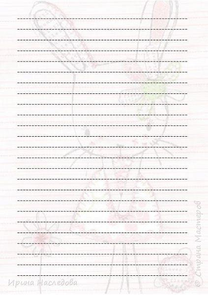 Блокнот для записей на металлической пружине. Формат А-5, 80 страниц, разлинован в линейку, с календарем на 2016 и 2017 г. !!!Странички ТОЛЬКО для личного пользования!!! фото 11