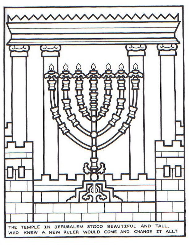Temple Menorah Hanukkah Crafts Coloring Pages New Year Coloring Pages