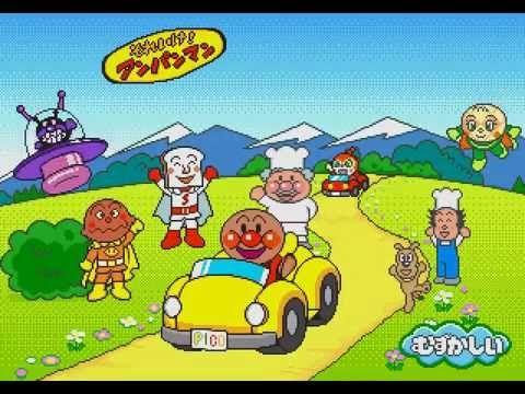 [PICO] それいけ!アンパンマン アンパンマンとたのしいドライブ❤ アニメ ゲーム Japanese Kids TV Animation A...