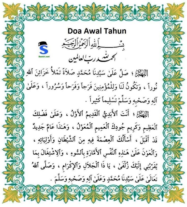 Amalan Doa Di Malam Tahun Baru Islam Hijriah