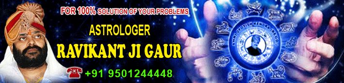 VEDIC ASTROLOGER RAVIKANT GAUR +91 9501244448 famous in INDIA ,UK,USA,CANADA etc.He has been providing astrology services since 1980 like businees astrology,family problems astrology,love astrology,foriegn tripp astrology etc.He provides the 100% guaranteed solutions.Love is the reason of your happiness, sorrows, likes and dislikes and to make it adventurous. Love has the power to feel you of heaven. The feeling of love can change you drastically and can feel you with positivity if…