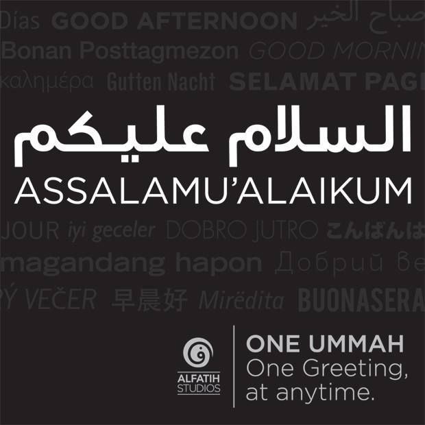 "The Muslim greeting of ""as-salamu alaykum"" in Arabic means ""peace be upon you"". Learn more:"