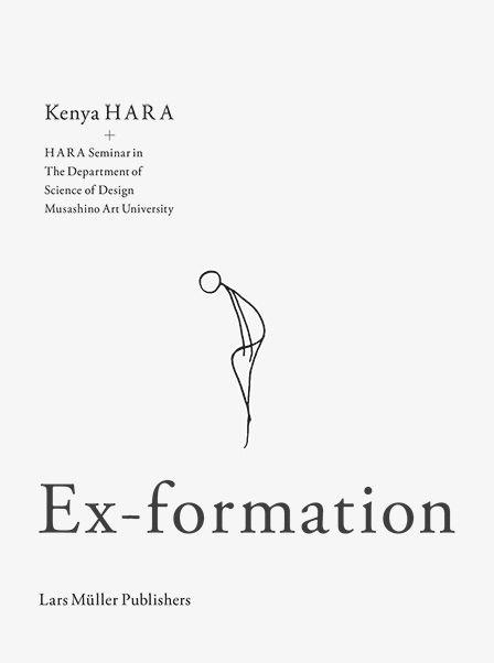 Kenya Hara Ex-formation