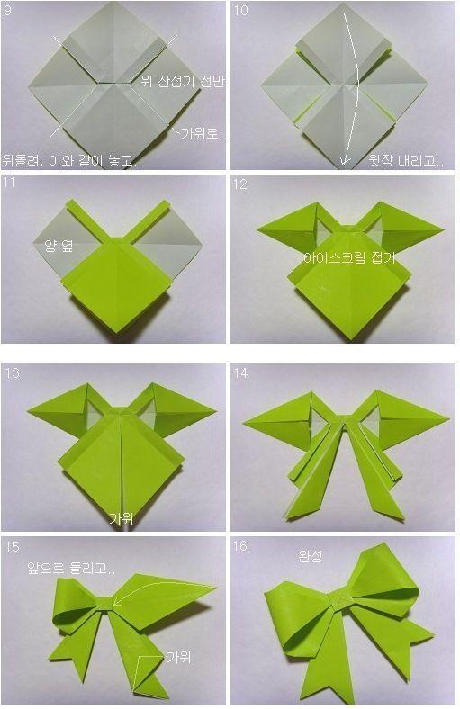 Hello ! Aujourd'hui, sur Délicatesses.net, vous aurez le plaisir de découvrir 5 objets à réaliser en origami ^^ .. alors ? merci qui ? Je suis fascinée par la transformation d'un simple carré de papier en de très beaux designs. Que j'ai envie d'en mettre partout ! Sans plus tarder, je vous laisse découvrir ces …: