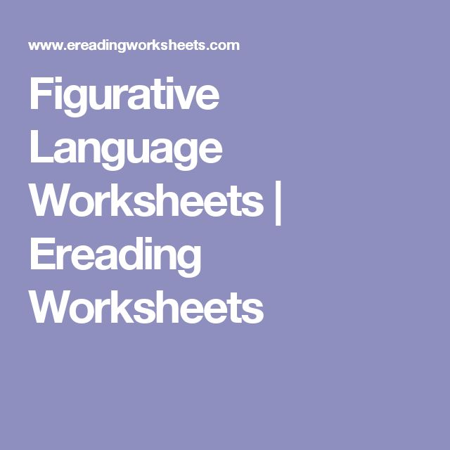 Ereading Worksheets - Templates and Worksheets