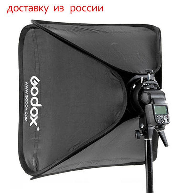 Godox 80x80 см Софтбоксы сумка комплект для Камера Studio флэш Fit Bowens Elinchrom купить на AliExpress
