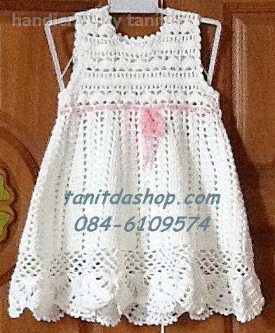baby girl crochet patterns - Google Search